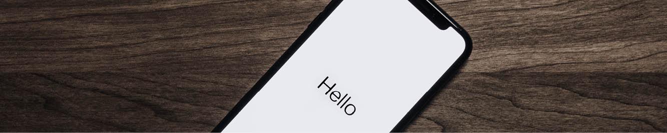 UMTelecom_Hello
